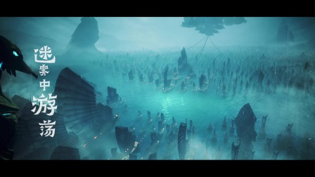 『 微光海洋 』