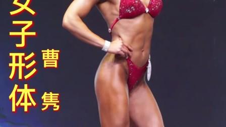 2021CBBA PRO上海站全场冠军悉数登场