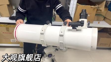 大观反射式望远镜调试视频