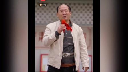 西安影视演员李健~影视剧照/影视片断(主演《毛小旭的触电人生》)