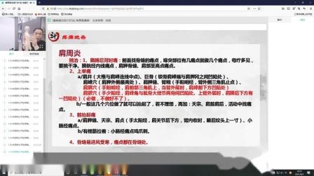 刘涛挑羊毛疔截根疗法针灸治疗肩周炎