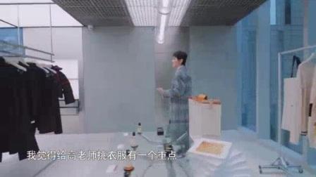 我在蓉城成都的时尚新活力截了一段小视频
