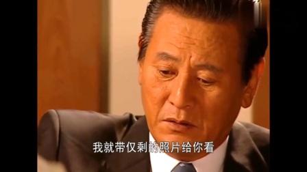 人鱼小姐:雅俐瑛给渣父看了逝去的弟弟照片,眼神犀利,充满仇恨