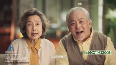 香丹清珂妍胶囊30秒