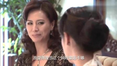 姐妹新娘:瑞莹诸望订婚,可诸望满脑子丽英,对瑞莹满脸的不情愿