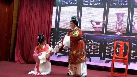 5.越剧《西厢记》拷红(表演者:金梅珍、刘玉华)
