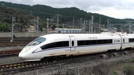 【2020.10.03】[贵广高铁][龙里北站]D1882次(广州南―万州北)CRH3C-3001/3002