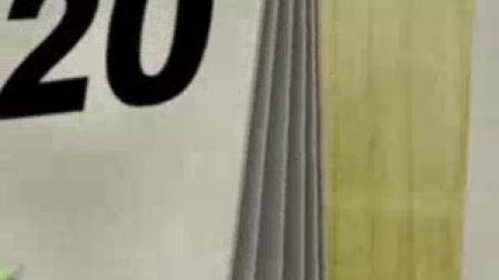 我在09 羽毛球截了一段小视频