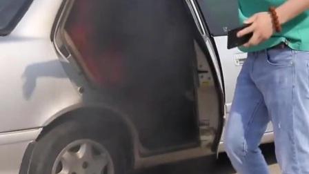 汽车灭火器