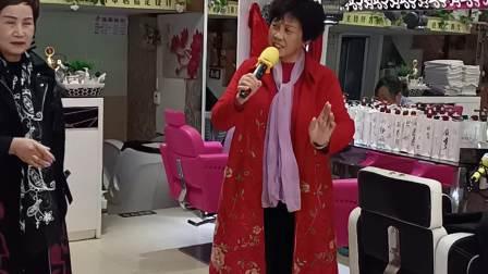 双东坊理发店;信月;美玉唱玉堂春;贾军老师观看2021.3.5日
