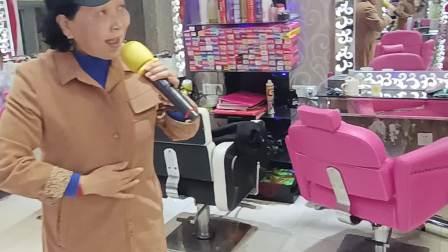双东坊;理发店;马银花唱三盖衣;贾军老师观看2021.3.5日