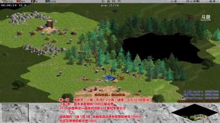 2021-04-01第二场  中国神龙vs越南民间新人比赛冠军黎志泠