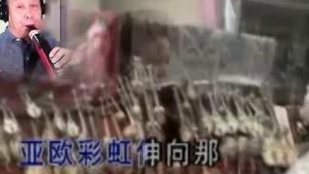 《最美的还是我们新疆》雅佳五千电吹管音色67号bB调吉洪列夫[2021_04_05 16-58-24].wmv