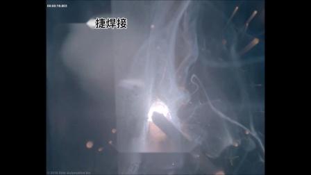 熔池监控拍摄的各种焊接方法的视频