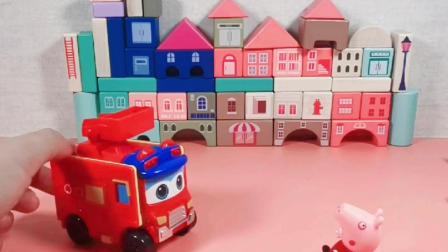 少儿玩具:乔治被教育了