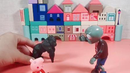 少儿玩具:金刚帮助了佩奇