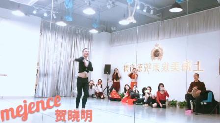 上海专业肚皮舞教学-贺晓明-原创《开场舞》
