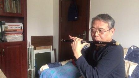《童年》笛子小号。演奏:尹鸿博。