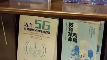 啊~~~5G,你比4G多1G|满眼高科技