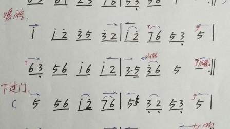 西湖调(伴奏)_湖南花鼓戏