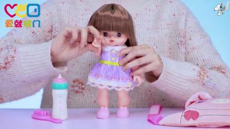 爱就推门好玩玩具推荐:乐吉儿过家家系列-我家宝贝背包