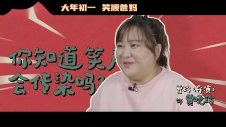 《你好,李焕英》幕后花絮・哈哈哈哈哈哈