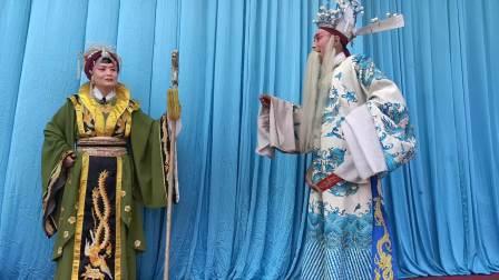 曲剧【忠烈千秋】濮阳市曲剧团风度翩翩戏曲音像工作室
