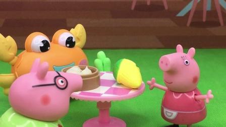 猪妈妈叫大家吃早饭了