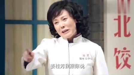 姥姥的饺子馆:看见方达咬许大雯,解气