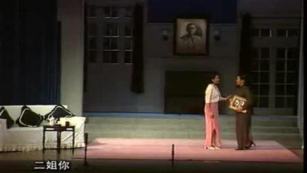 沪剧全剧337《宋庆龄在上海》马莉莉工作室 1999年演出现场清晰版 王盘声友情参演