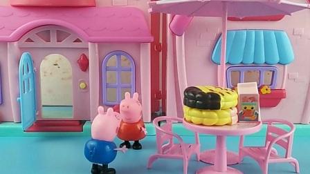 乔治想给小朋友拿好吃的,佩奇很支持