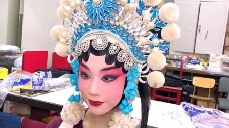 京剧旦角化妆