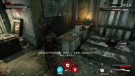 幽灵 僵尸部队4死亡战争 合作联机04期