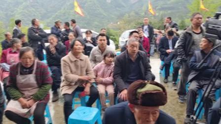 杨氏华祖后裔国现公支系2021年清明节发谱大会实况录像
