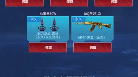 AK47黑金!
