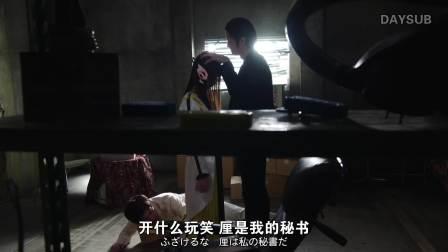 【DAY字幕组】假面骑士EXAID衍生剧假面骑士Genmsthepresident第一集