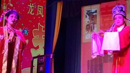 浙江三门宏运越剧团一夜夫妻,台州市三门县浦坎坝港港欺镇泗淋乡蒲岙村观音堂,2021年4月11日下午