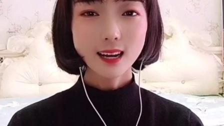 秦腔段子欣赏(一)杨昕艳