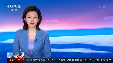 伊朗呼吁韩国尽快解冻伊朗在韩资金
