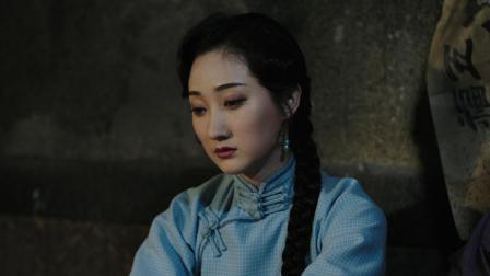 东四牌楼东 07 预告 没娶娄晓月当老婆,哈岚抱着娄晓月痛哭