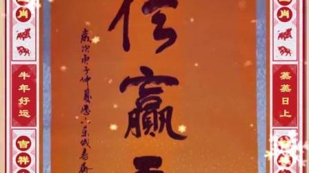 笛子春到湘江
