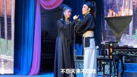 越剧《包公斩张天化》全剧唱词版 刘群亚娟婷茹有亚 亚红姐妹越剧团