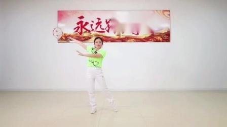 柔力球【永远跟党走】第七节演示及分解!