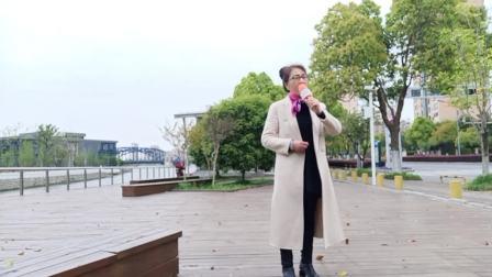 在苏州女儿家,唱的锡剧《嫁媳自叹》,演唱:朱友红!2021年4月14日