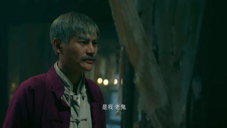 电影:九叔之夜行疯魔 (2)