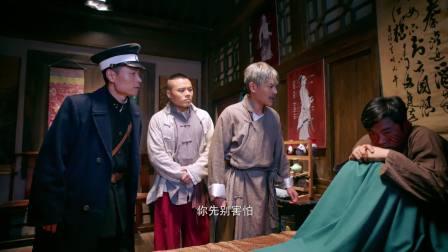 电影:九叔之夜行疯魔 (3)