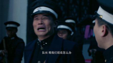 电影:九叔之夜行疯魔 (4)