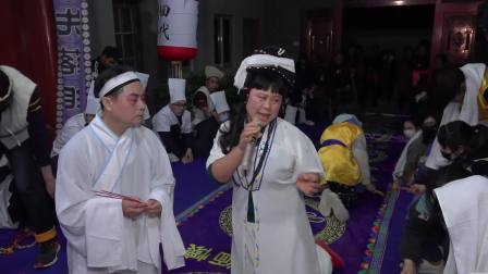 01陈府李氏桂英孺人葬礼2021.4.6