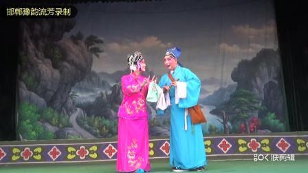 豫剧三更死缘第三部,河南小皇后豫剧团