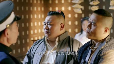 电影:九叔之夜行疯魔(13)